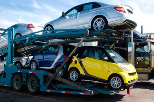 Регистрационный сбор за авто